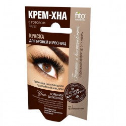 Buy Paint for eyebrows and eyelashes cream henna bitter chocolate