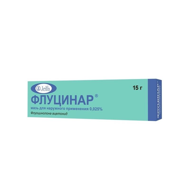 Flucinar ointment 0 025% 15g