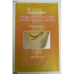 Buy Adhesive plaster pepper perforated 10 * 18cm