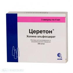 Buy Tsereton ampoules 250mg / ml 4ml №3