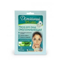 Buy Floresan home spa facial mask 40g anti-aging