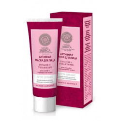 Buy Natura siberica (Siberian nature) active face mask 75ml