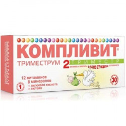 Buy Complust trimester (2nd trimester) tablets number 30