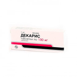 Buy Dekaris tablets 150mg №1