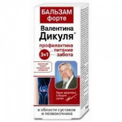 Buy Valentina Dikulya Balsam Forte 75ml