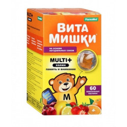 Buy Children's formula of multi vitamin + chewing lozenges No. 60