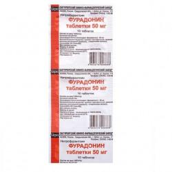 Buy Furadonin tablets 50mg №10