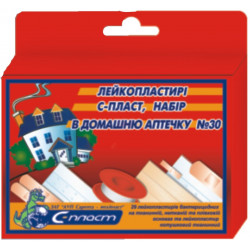 Buy Adhesive plasters in the first-aid kit home set №30