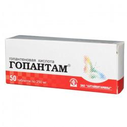 Buy Gopantam tablets 250mg №50