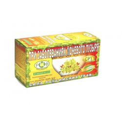 Buy Herbal tea is the power of Russia. herbs number 10 with a bladder sore filter package 1.5 g number 20