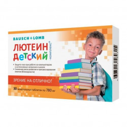 Buy Lutein complex children's tablets 780mg №30 chewable
