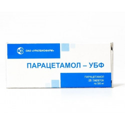 Buy Paracetamol tablets 500mg №20