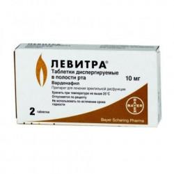 Buy Levitra tablets dispersible 10mg №2