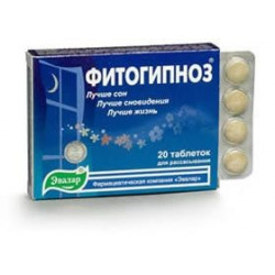 Buy Phytohypnosis tablets number 20