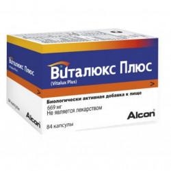 Buy Vitalux plus capsules No. 84