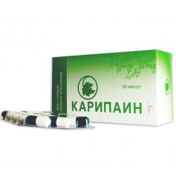 Buy Karipain Capsules 700mg №60