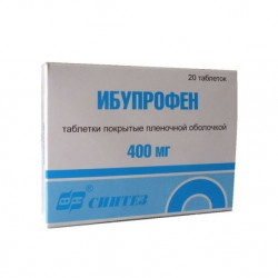 Buy Ibuprofen coated tablets 400mg №20