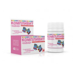 Buy Komplevit mom coated tablets number 30