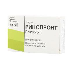 Buy Rinopront capsule number 10