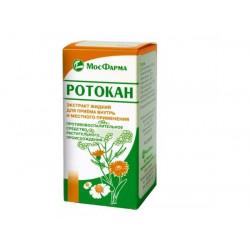 Buy Rotokan 50ml