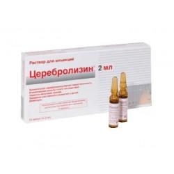 Buy Cerebrolysin ampoules 2ml №10