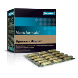 Buy Men-with prostatic formula forte capsules No. 60
