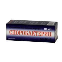 Buy Sporobacterin Suspension 10ml