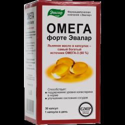 Buy Omega forte capsules No. 30