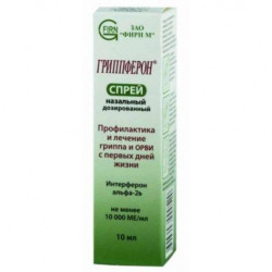 Buy Grippferon nasal spray 10ml