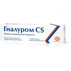 Buy Hyalur cs synovial fluid prosthesis 0.06 / 3 ml + 0.09 / 3 ml syringe No. 1
