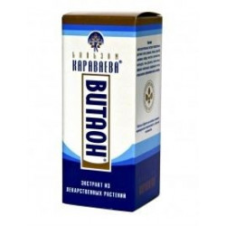 Buy Vitaon bottle 50ml