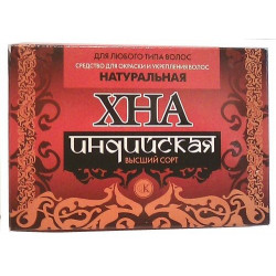 Buy Indian henna 125g