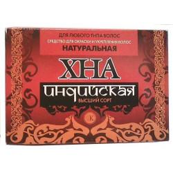 Buy Indian henna 125g