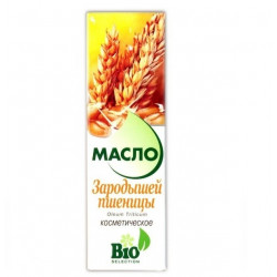 Buy Wheat germ oil 100ml