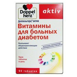 Buy Doppelgerts asset vitamins for patients with diabetes tablets No. 60