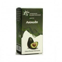Buy Avocado oil 10ml