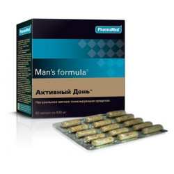 Buy Men-s formula active day capsules number 60
