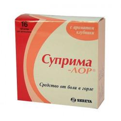 Buy Suprima-lor pills number 16 strawberry