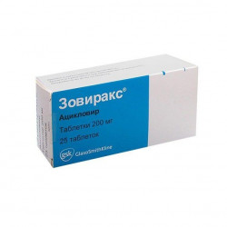 Stromectol prescription