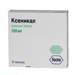 Buy Xenical capsules 120mg №21