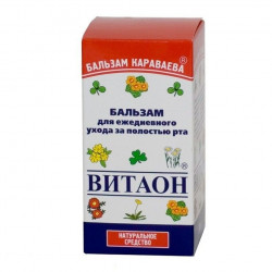 Buy Vitaon oral balm bottle 30ml