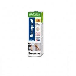 Buy Venactiv evening leg gel-balm 125ml