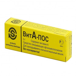 Buy Vita Pos ophthalmic lubricant 5g