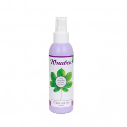 Buy Univen Foot Spray 150ml