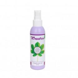 Buy Univen Foot Spray 150ml