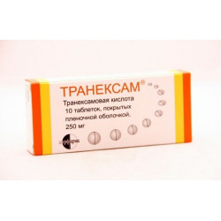 Buy Tranexam coated tablets 250mg №10