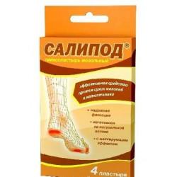 Buy Adhesive plaster corn salipod set №4
