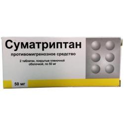 Buy Sumatriptan tablets 50mg №2