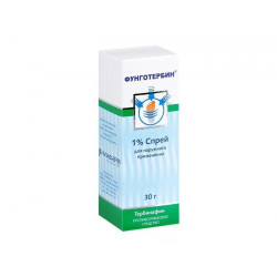 Buy Fungerbin spray 1% 30ml